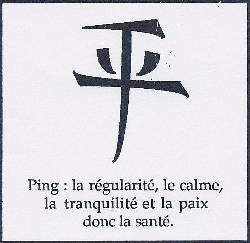 Ping, la santé